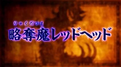 シャドウサイド3-03