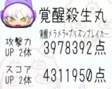 SH010422