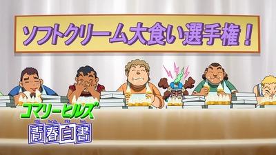 アニメ妖怪ウォッチ第139話-感想-Part1-040