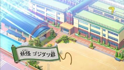 アニメ妖怪ウォッチ第161話-Part3-02