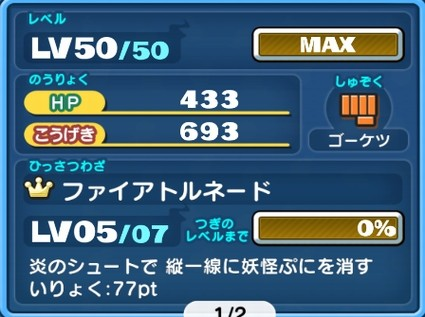 SH016815
