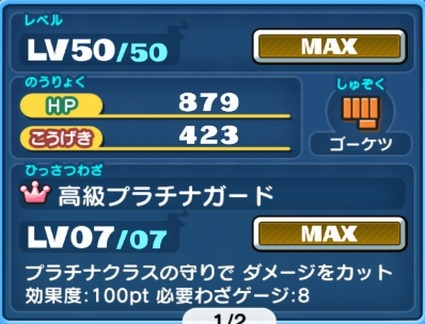 SH008692