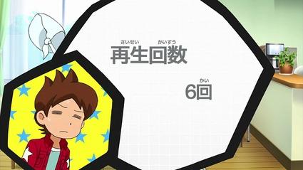 アニメ妖怪ウォッチ第180話-Part2-56
