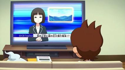 アニメ妖怪ウォッチ第200回-前編-05