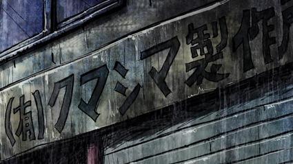 アニメ妖怪ウォッチ第158話-Part1-11