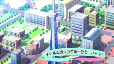 アニメ妖怪ウォッチ第133話Part2-01