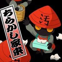 うんちく魔解放妖怪3