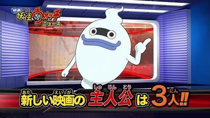 アニメ妖怪ウォッチ第183話-Part3-12
