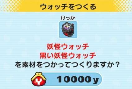 SH007915