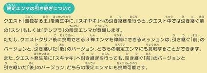 SH008461