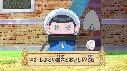 アニメ妖怪ウォッチ第180話-Part1-07