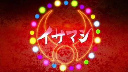 アニメ妖怪ウォッチ第148話-Part2-49