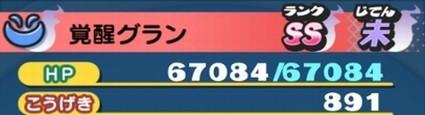 SH013571