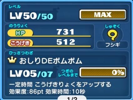 SH009570