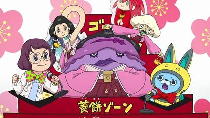 アニメ妖怪ウォッチ第159話-Part3-093