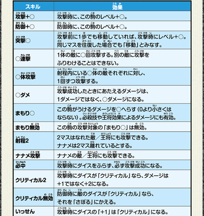img-09-01