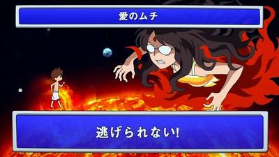 アニメ妖怪ウォッチ第137話-Part3-074