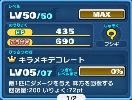 SH015788