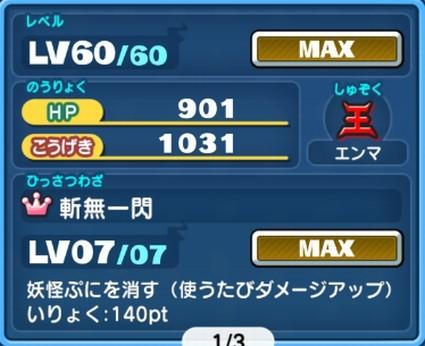 SH019056