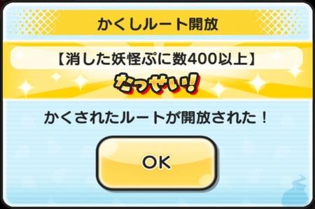 SH003064