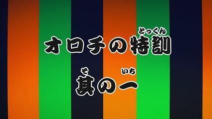 アニメ妖怪ウォッチ第191話-Part3-15