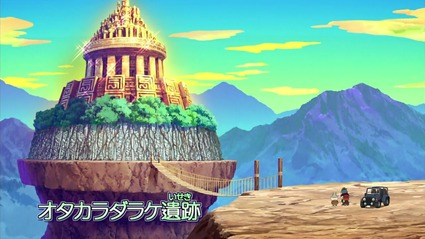 アニメ妖怪ウォッチ第189話-感想-Part1-04