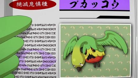アニメ妖怪ウォッチ第144話-Part2-037