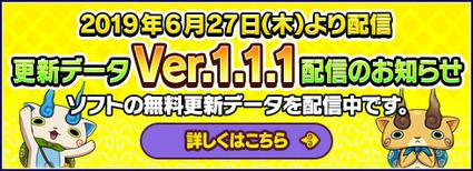 bnr_update_190627
