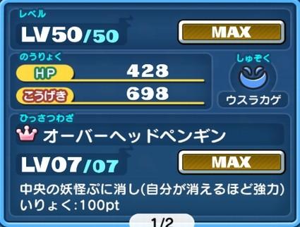 SH016811
