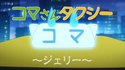 アニメ妖怪ウォッチ第177話-Part3-33