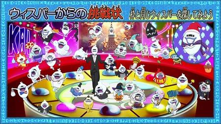 アニメ妖怪ウォッチ第144話-Part3-096