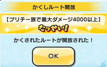 SH007130