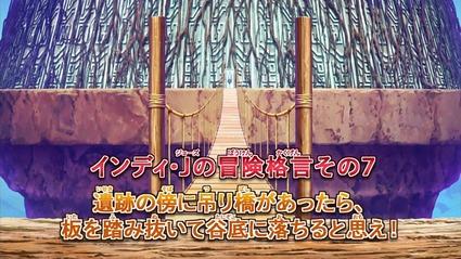 アニメ妖怪ウォッチ第189話-感想-Part1-06