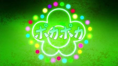 アニメ妖怪ウォッチ第144話-Part3-064
