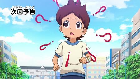 アニメ妖怪ウォッチ第144話-Part3-107