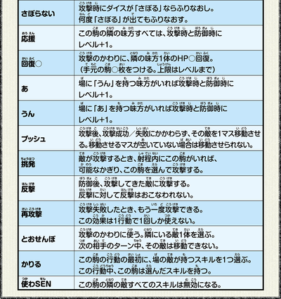 img-09-02