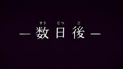 アニメ妖怪ウォッチ第192話-後編-16