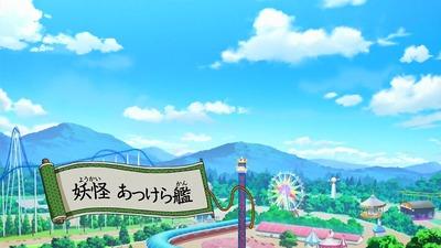 アニメ妖怪ウォッチ第138話-Part2-003