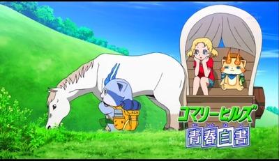 アニメ妖怪ウォッチ 第138話-Part1-079