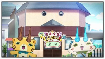 アニメ妖怪ウォッチ第159話-Part2-05