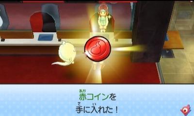赤コイン000