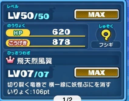 SH018098