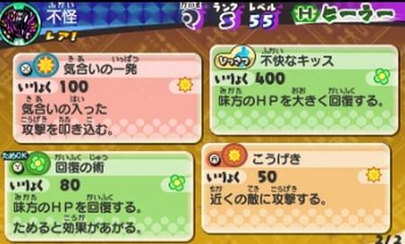SH006090