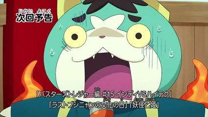 アニメ妖怪ウォッチ第194話-後編-33