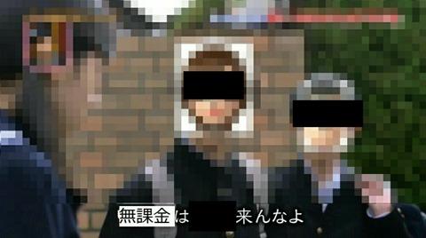 IMG_20170831_182336