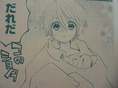 f:id:smilesmile_smile:20161026214135j:plain