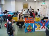A−yan!!の図工教室