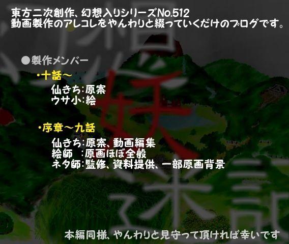 トップ絵2
