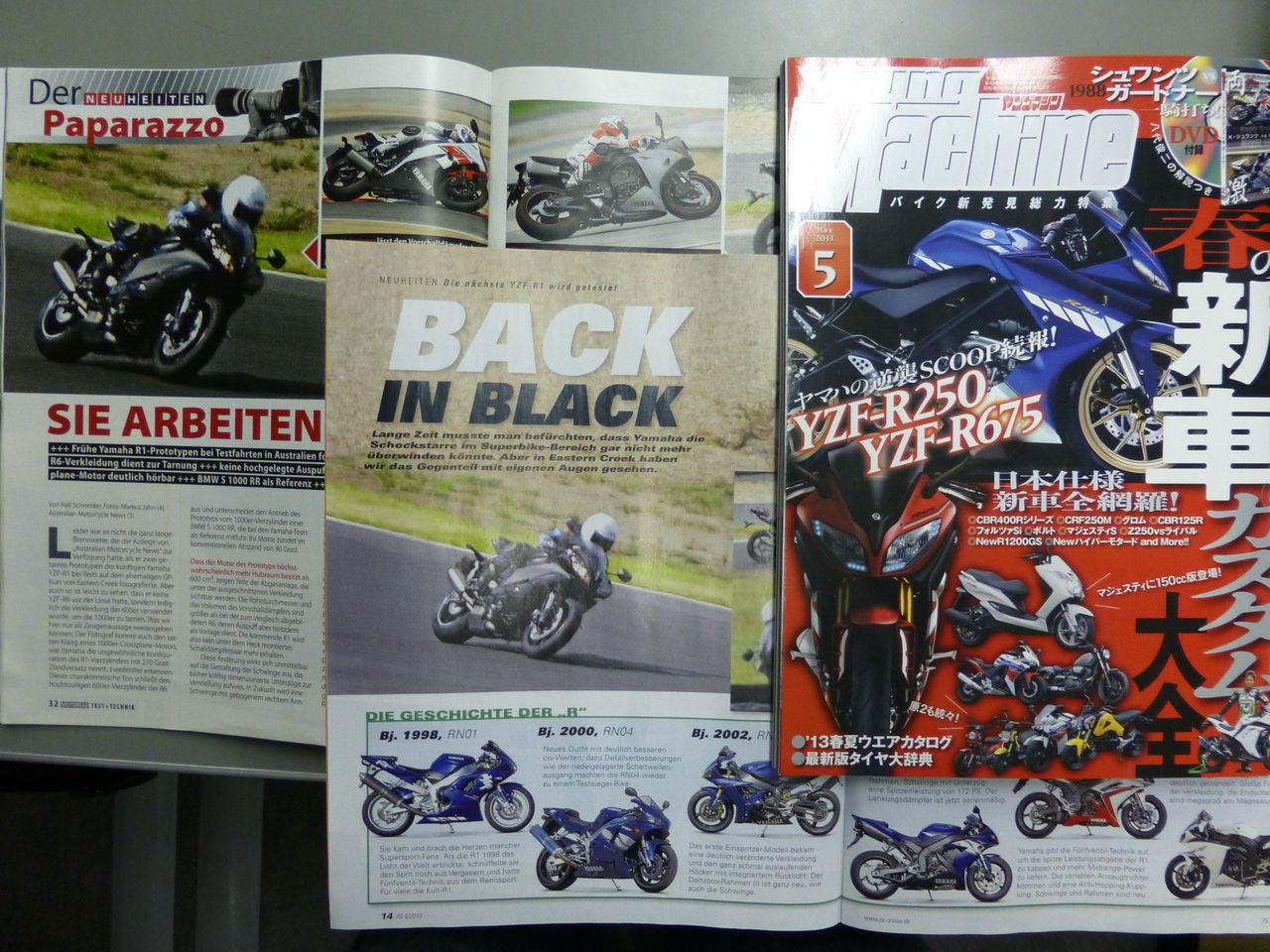 【バイク】 ヤマハ、YZF-R250キタ━━━━━━━(゚∀゚)━━━━━━━!!!!!!!
