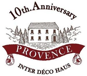 10thPRVanniversary_Logo